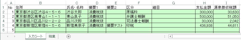 excelhougan_1_3