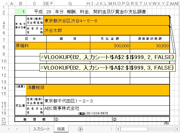 excelhougan_1_4