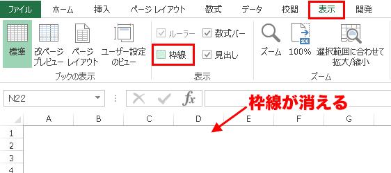 wakusen_1_2
