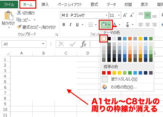 wakusen_1_3