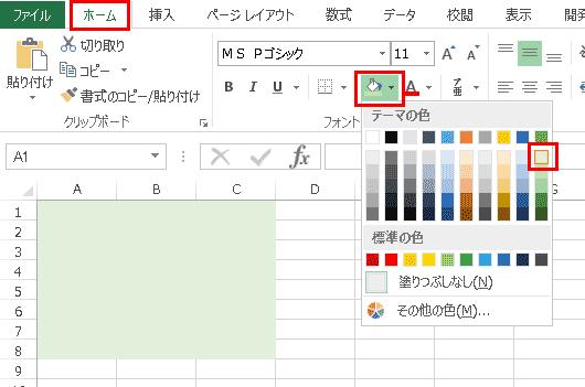 wakusen_1_4