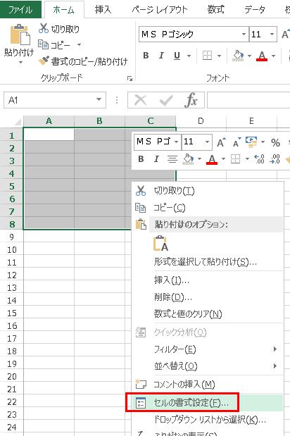 wakusen_1_5
