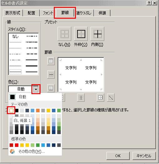 wakusen_1_6