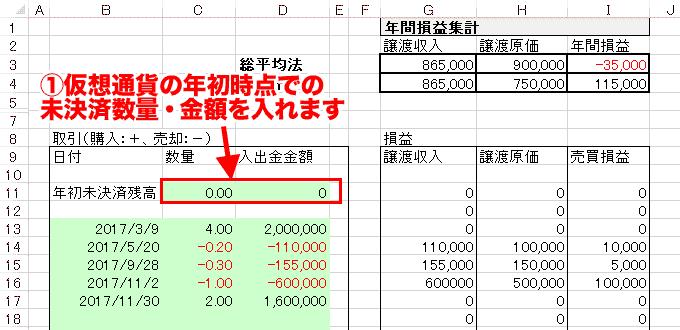 idouheikinhou_3_1