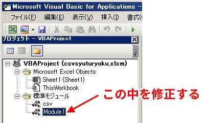 vba テキスト ファイル 出力