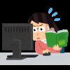 【超簡単】エクセルVBAでCSVファイルを読み込むマクロ