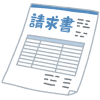 【VBA ほぼ変更不要】売上明細からPDF請求書を自動作成
