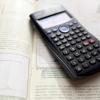 経理・会計事務所・税理士業務で必要な22の関数・機能+使ったらダメな関数2つ