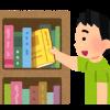エクセルVBAで指定したWorkbookがあるか調べる2つの方法